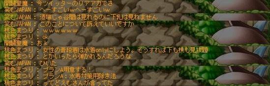 Maple120912_183413.jpg