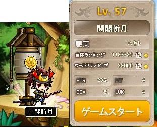 Maple120922_074739.jpg