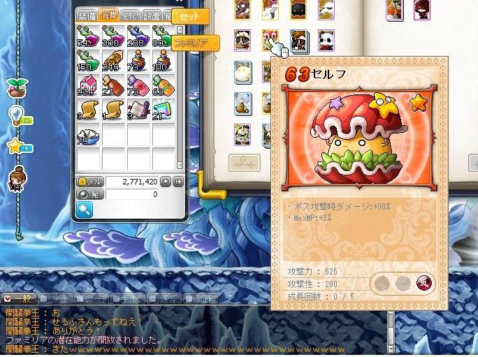 Maple121021_080015.jpg