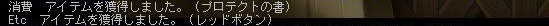 Maple121108_225144.jpg