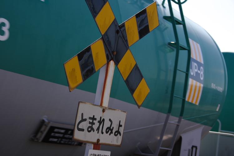 2013年02月21日 米タン 010