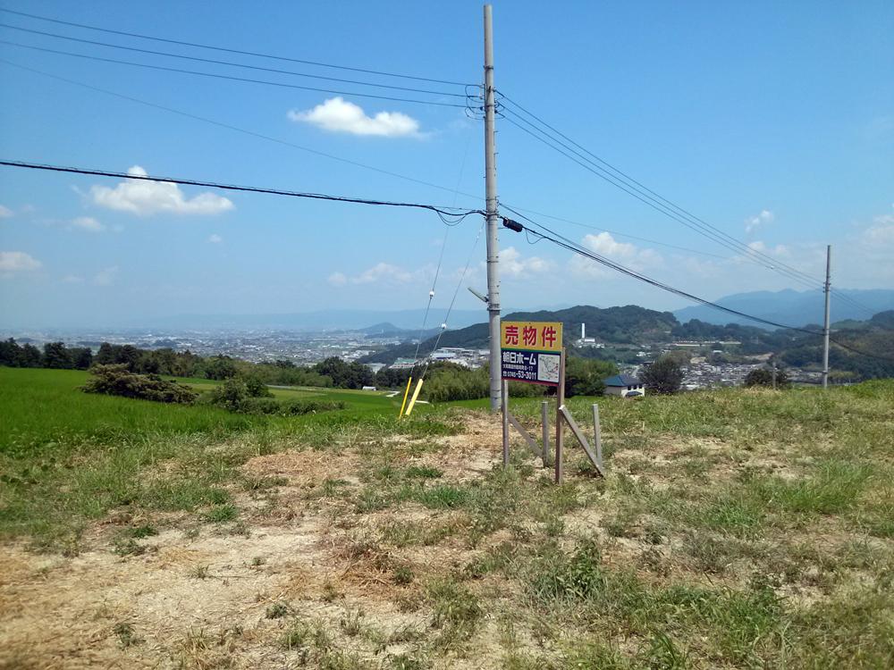 売りだされていた土地