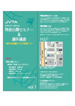 JVTA1