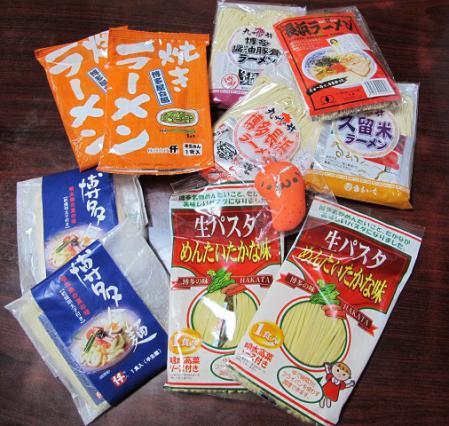 九州麺セットと御当地しょぼーん
