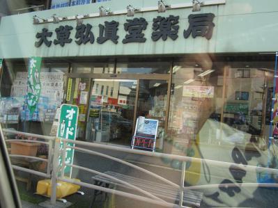 横須賀付近
