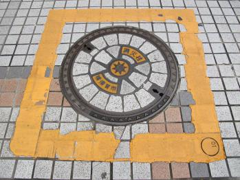 横須賀市 消火栓 マンホール