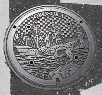 横須賀 マンホール ペリーと黒船