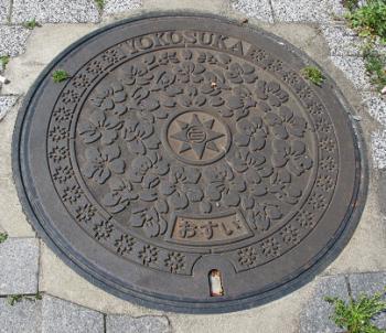 横須賀 マンホール 桜?