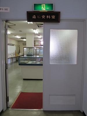 浦賀ドック ギャラリー