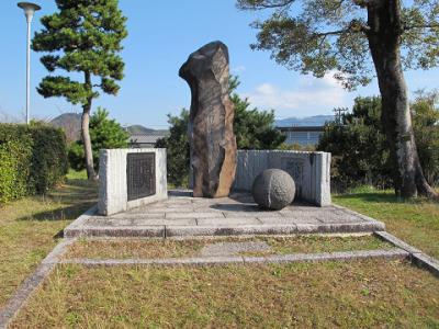 藤枝静男の碑