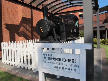 駿遠線B-15