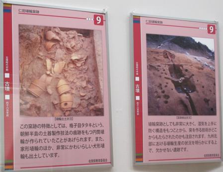 仁田埴輪窯跡