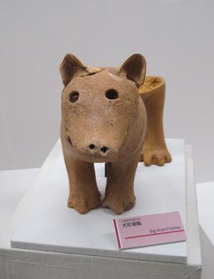 仁田埴輪窯跡 犬型埴輪