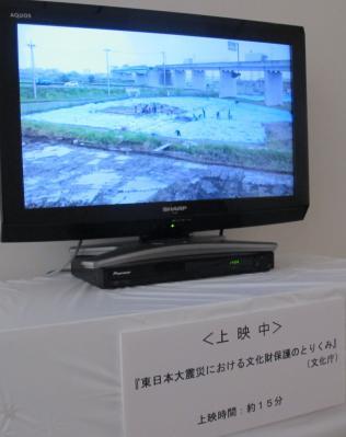 東日本大震災における文化財保護の取り組み