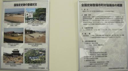 発掘された日本列島2012