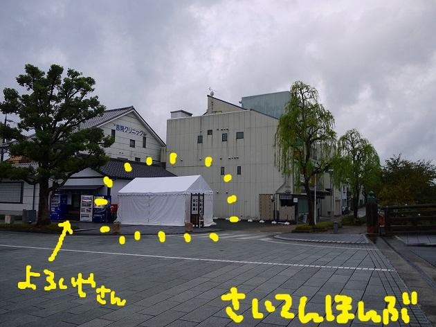 P1520515.jpg