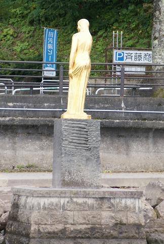 田沢湖04036