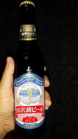 田沢湖ビール20131014_181635