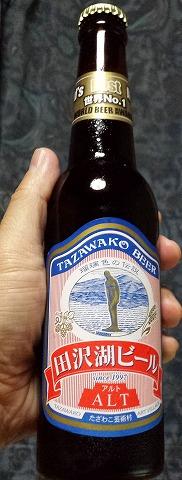 田沢湖ビール20131014_181739