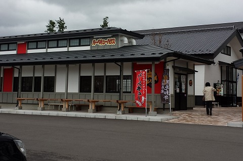 陣屋20131027_113133