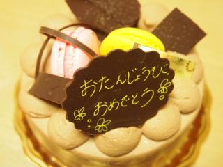 バースディーケーキ。