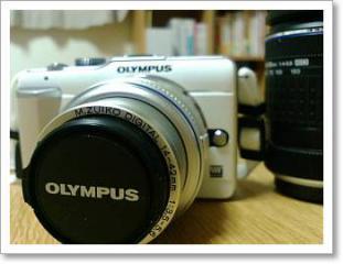 私のカメラ。