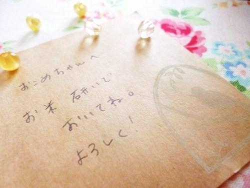 s_P1010878.jpg