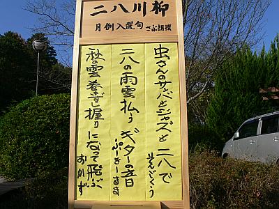 編集_02