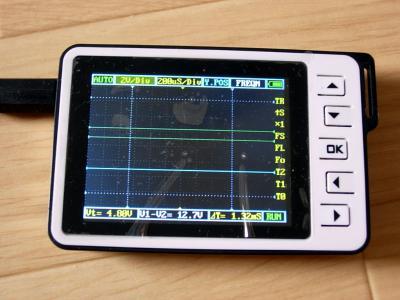 DSCN1456.jpg