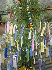 180px-Tanabata_20120707100449.jpg
