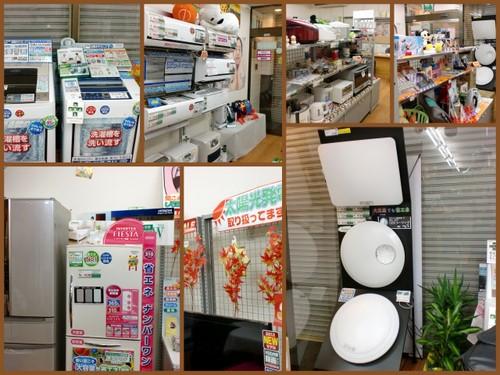 2012-10-12.jpg