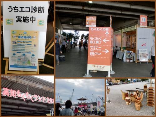 2012-10-15.jpg