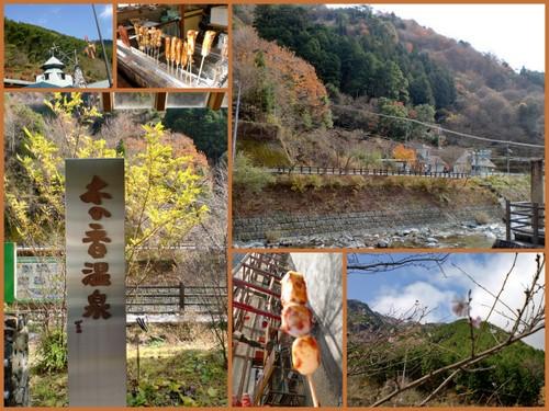 2012-11-251.jpg