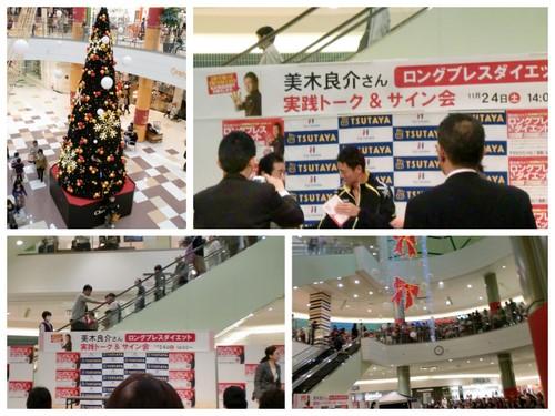 2012-11-254.jpg