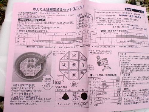 CIMG4646_20121029210159.jpg