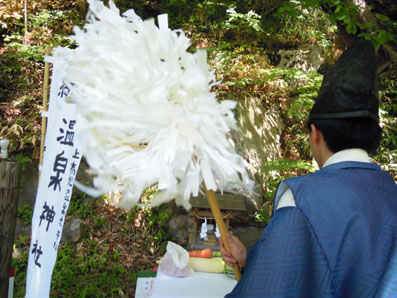 温泉神社2