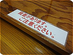 smr082.jpg