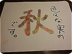 ya_100.jpg