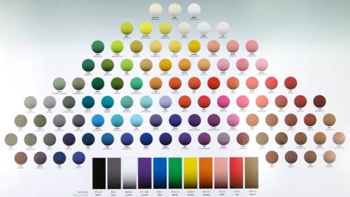04_colors.jpg