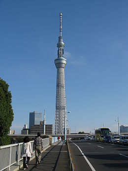 260px-Tokyo_Sky_Tree1.jpg