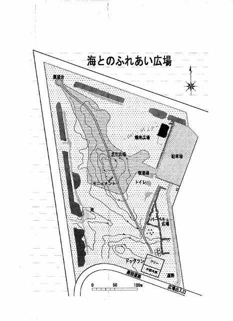 海ふれ 001 (466x640)