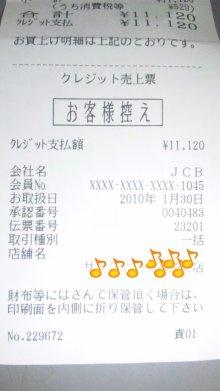日々のつぶやき-DVC00009.jpg