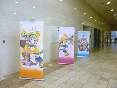 トレジャーフェスタ神戸5