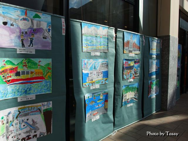 神戸税関絵画コンクール