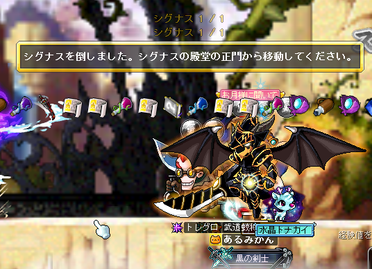 Maplestory369.png