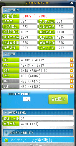 Maplestory370.png