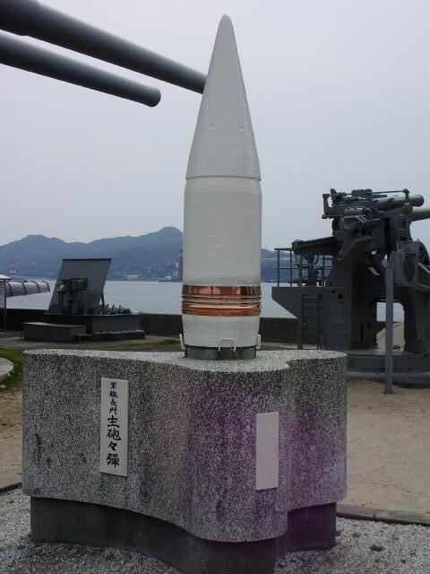 展示兵器 (2)