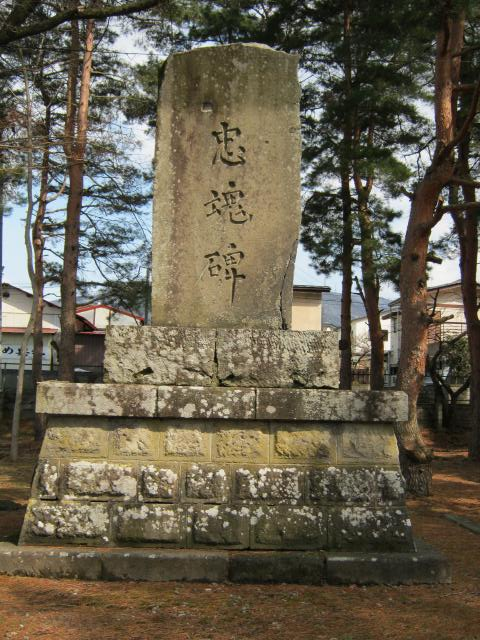 若松陸軍墓地 (6)