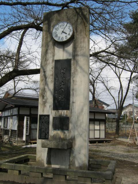 若松陸軍墓地 (5)