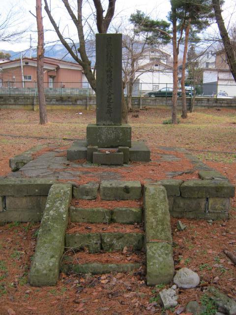 若松陸軍墓地 (4)